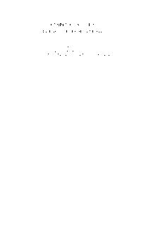 Marriage litigation in medieval England by R. H. Helmholz
